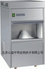 AMS系列全自动雪花制冰机