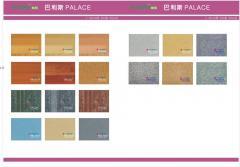韩国LG地板-(巴利斯)PALACE