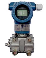 远传差压液位变送器