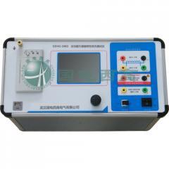 GDHG-106D 全功能互感器特性综合测试仪