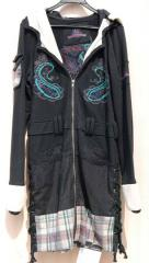Winter embroidered heavy washed technics wind coat