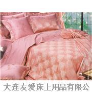Khăn trải giường bằng vải tự nhiên
