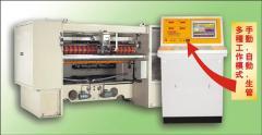 AC伺服电脑螺旋式横切机