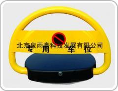 圆型防水遥控车位锁