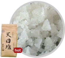 Biggranule Coarse Solar Salt