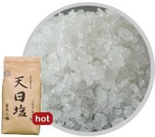 Mediumgranule Coarse Solar Salt