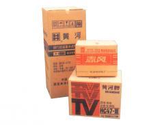 电视机包装箱