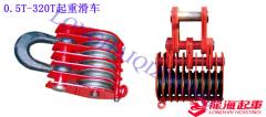Spare parts for tower cranes