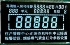 大堂门禁显示屏 HTN