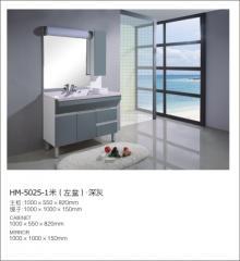 浴室柜 -5025