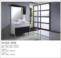 浴室柜 -5026
