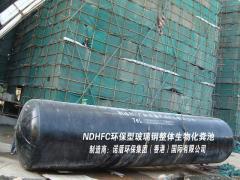 玻璃钢化粪池(NDHFC系列)