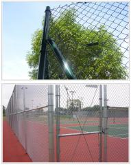 Chain Link FenceChain link fence Anping Mayer