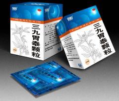 Preparate alte medicinal V03