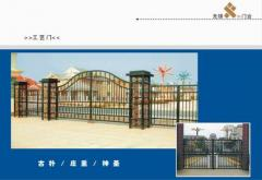 Open-work stell gates