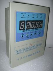 BWDK-3208C型电脑温控箱