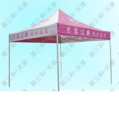 天津雨伞广告帐篷