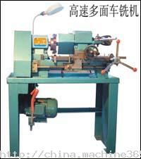 Machine tools milling universal