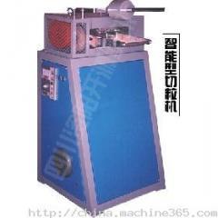 The equipment on processing plastic