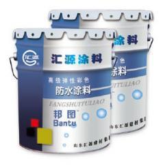邦图Bantu防水涂料---防水涂料