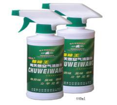 纯天然空气清新剂