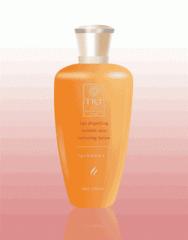LPS祛皱嫩肤水