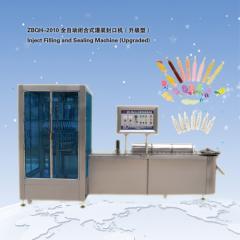 ZBQH-2010 全自动闭合式灌装封口机(升级版)
