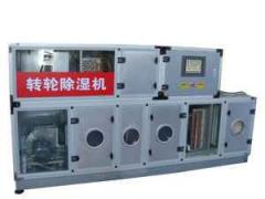 Pneumo-blocks for air preparation