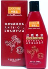 丝质祛油洗发乳
