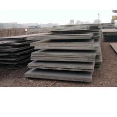 Oil and Gas Pipeline Steel Plates;CrystalJysteel