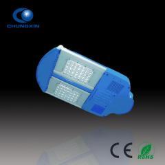 高亮度大功率LED路灯70W