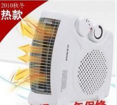 取暖器电暖器