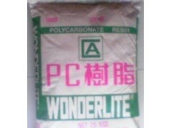 聚碳酸酯PC