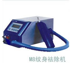 Medical laser equipment