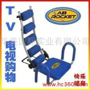 Hydraulic equipment for bodybuilding, fitness,