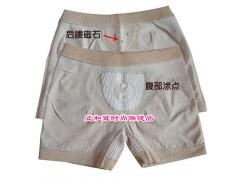 纳米远红外磁石正品理疗内裤