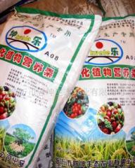 多元化植物营养素有机肥