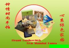 提花、印花、绣花、礼品手帕
