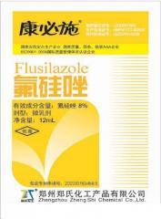 8%氟硅唑微乳剂