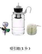 吸引瓶(1升)