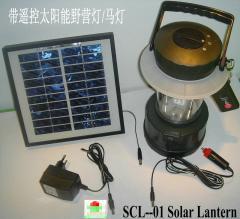 太阳能遥控野营灯SCL-01