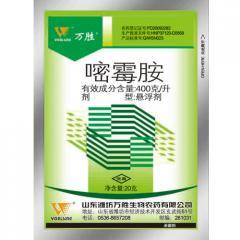 40%嘧霉胺悬浮剂(15克)