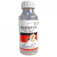 高效氯氟氰菊酯