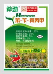 33%苯•苄•甲草胺wp