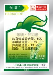 50%苯磺•异丙隆可湿性粉剂