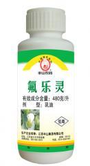 480克/升氟乐灵乳油