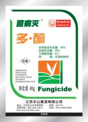 40%多菌灵.三唑酮可湿性粉剂