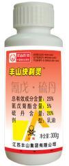 25%氰戊•硫丹乳油