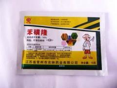10%苯磺隆可湿性粉剂