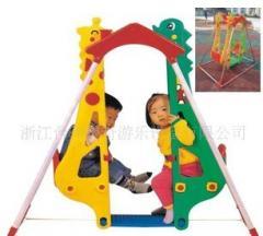 Kids fitness training apparatus